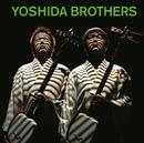 Yoshida Brothers/吉田兄弟