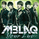 Your Luv/MBLAQ