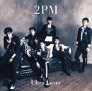 Ultra Lover/2PM
