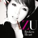 Broken Heart/AZU