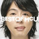 BEST OF MCU (14 Tracks)/MCU