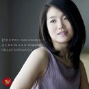 ショパン:ピアノ・ソナタ第3番&シューマン:フモレスケ /河村 尚子