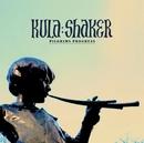 Pilgrim's Progress/Kula Shaker