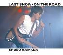ラストショー/ON THE ROAD/浜田 省吾