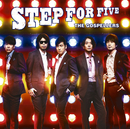 STEP FOR FIVE/ゴスペラーズ