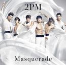マスカレード ~Masquerade~/2PM