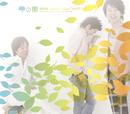 """夢の蕾 ~Classics Three """"PASTEL""""~/DEEN"""