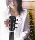 Good-bye days/YUI