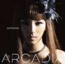 ARCADIA/earthmind