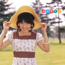 GOLDEN☆BEST / 浅田美代子/浅田 美代子
