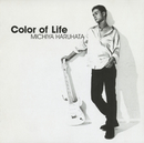 Color of Life/春畑 道哉