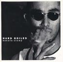 HARD BOILED/爆風スランプ
