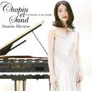 Chopin et Sand - 男と女 -/春野 寿美礼