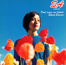 Don't leave me behind <Mood II Swing CLUB MIX>/鈴木亜美