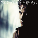 TK BEST SELECTION IN EPIC DAYS/小室哲哉