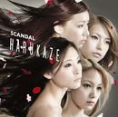 HARUKAZE【初回盤B】/SCANDAL