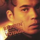 BUMPIN' VOYAGE/Toshinobu Kubota with Naomi Campbell