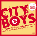 シティボーイズミックスPRESENTSパパ・センプリチータ オリジナルサウンドトラック 音楽:石野卓球/石野 卓球