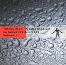 OSAKA STADIUM on August 25th in 1985 VOL.1/尾崎 豊