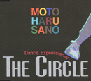 Dance Expression of The Circle/佐野 元春