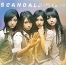 涙のリグレット/SCANDAL