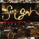 Sign/FLOW
