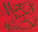 Moto Singles 1980~1989/佐野 元春