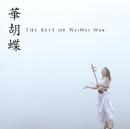 華胡蝶~The BEST of WeiWei Wuu/Weiwei Wuu