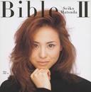 BibleII/松田聖子