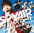 サムライハート(Some Like It Hot!!)/SPYAIR