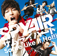 サムライハート(Some Like It Hot!!)/SPYAIR