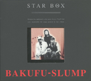 STAR BOX/爆風スランプ/爆風スランプ