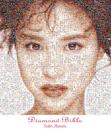 Diamond Bible/松田聖子