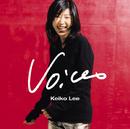 ヴォイセズ~ベスト・オブ・ケイコ・リー/KEIKO LEE