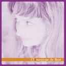 クレモンティーヌ・ドゥ・ベスト/CLEMENTINE