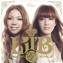 One/Lil'B