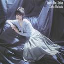 Touch Me,Seiko/松田聖子