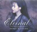 ETERNAL/松田聖子