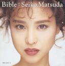 BIBLE/松田聖子