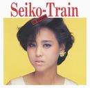 Seiko-Train/松田聖子
