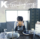 Traveling Song/K