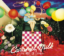 Caramel Milk -The Best of Chara-/Chara