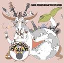 ASIAN KUNG-FU GENERATION presents NANO-MUGEN COMPILATION 2008/ASIAN KUNG-FU GENERATION