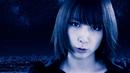 アヴァロン・ブルー/藍井エイル