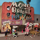 MONOBRIGHT BEST ALBUM ~Remain in MONOBRIGHT~/モノブライト