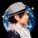 星のドロップス/ダイスケ