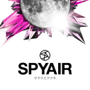サクラミツツキ/SPYAIR