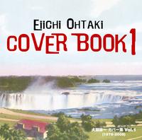 大瀧詠一 Cover Book I -大瀧詠一カバー集 Vol.1 (1978-2008)-