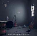 冬の雨音/NIGHT PARADE by FLOW ∞ HOME MADE 家族/FLOW