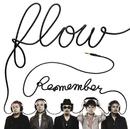 Re:member/FLOW